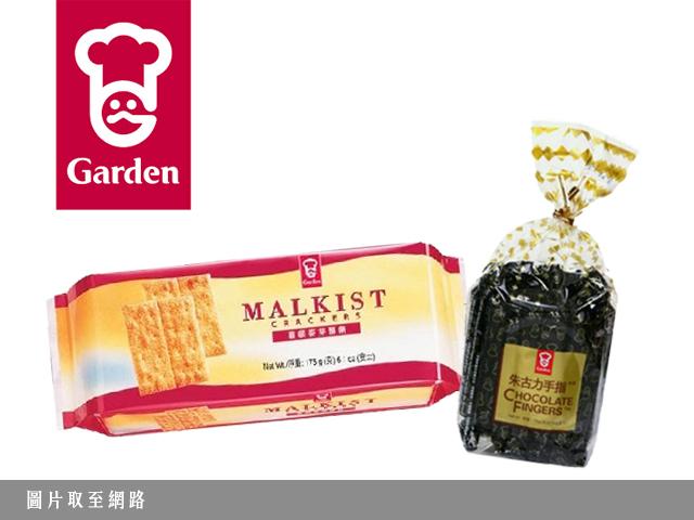 Shipgo香港超市推薦必買_嘉頓麥芽酥餅X朱古力手指巧克力