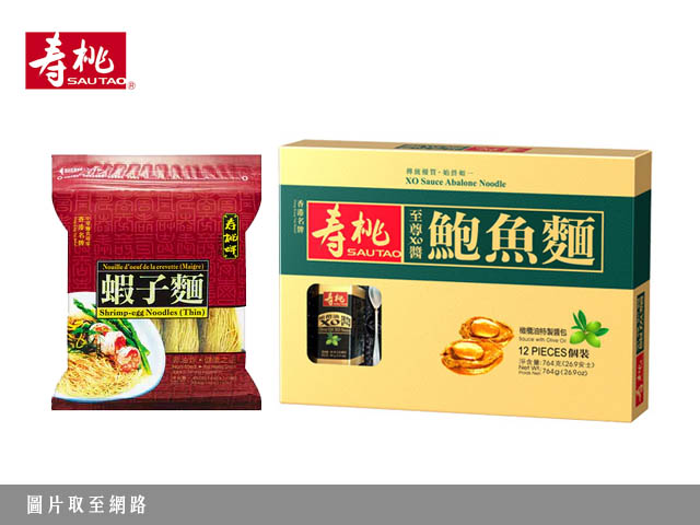 Shipgo香港超市推薦必買_壽桃牌蝦子麵X鮑魚麵X瑤柱麵