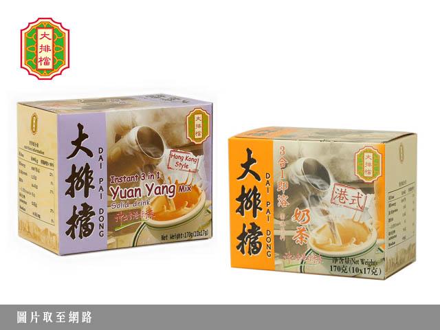 Shipgo香港超市推薦必買_大排檔奶茶