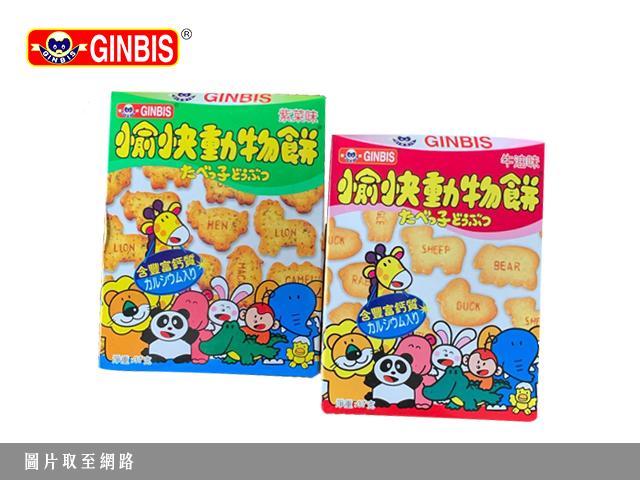 Shipgo香港超市推薦必買_愉快動物餅