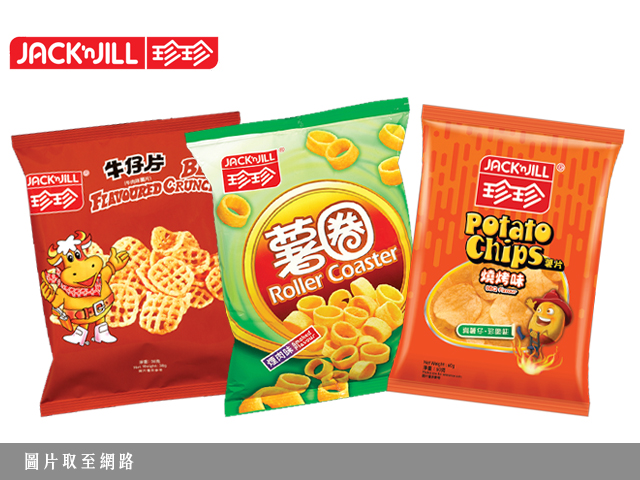 Shipgo香港超市推薦必買_珍珍 牛仔片X 薯片X 薯圈