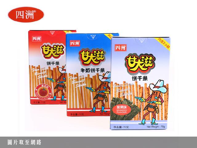 Shipgo香港超市推薦必買_甘大滋