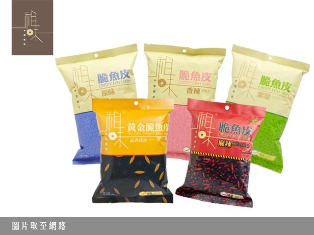 Shipgo香港超市推薦必買_祖味脆魚皮