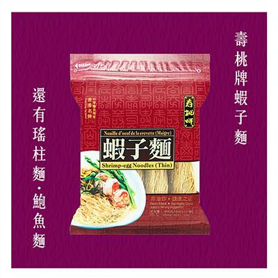 Shipgo香港伴手禮推薦清單_壽桃牌