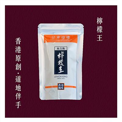 Shipgo香港伴手禮推薦清單_檸檬王