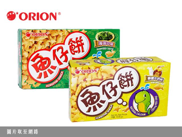 Shipgo香港超市推薦必買_ORION魚仔餅