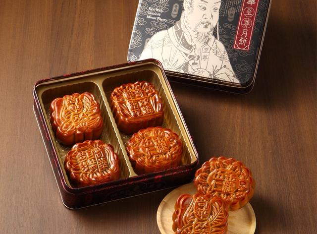 shipgo_香港奇華月餅